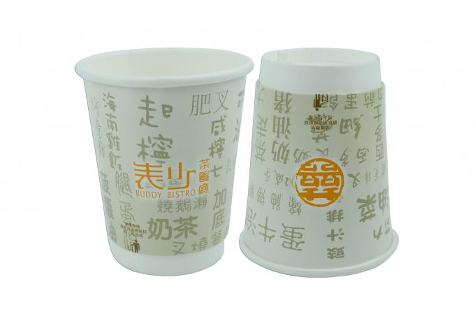 Foodgrade 8oz Disposable Paper Cups , Double Wall Paper Cups For Vending Machine