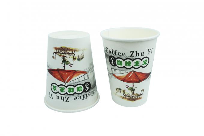 400ml Taking Away Vending Paper Cups Odourless Smell With Smoothful Round Rim