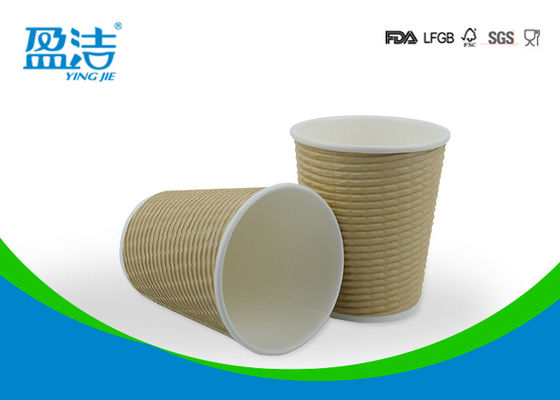 China Brown Kraft Paper Coffee Cups 300ml With Great Skid Resisting Capabilities supplier