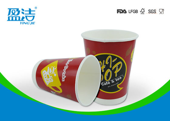 China 400ml Double Wall Paper Cups QC Random Inspection For Milk Coffee And Tea supplier