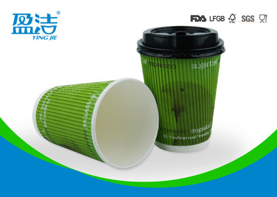 China 300ml Disposable Ripple Paper Coffee Cups Takeaway With Water Based Ink supplier
