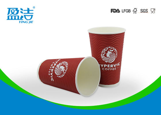 China Attractive Design 16oz Ripple Paper Cups 300 400 500ml Volume For Advertising supplier