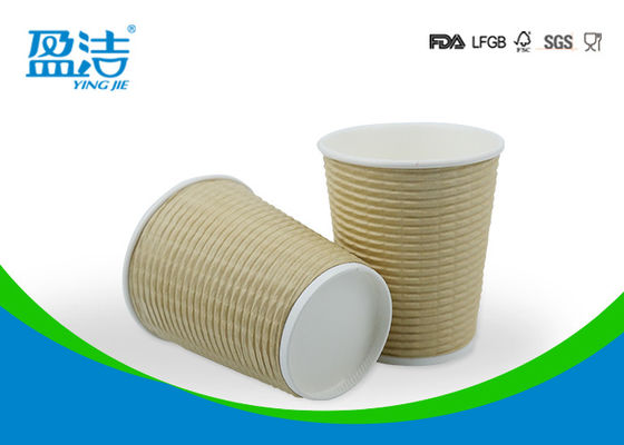 China 8oz Kraft Ripple Disposable Coffee Cups , Biodegradable Paper Cups For Hot Drinks supplier