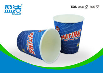 China Flexo Printed 8oz Disposable Paper Cups With SGS FDA LFGB Certificates supplier