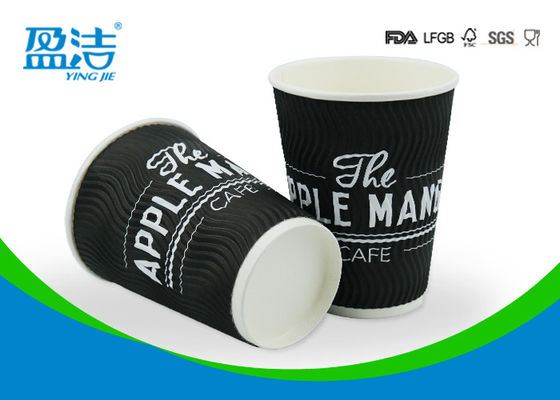 China 8oz Corrugated Hot Drink Paper Cups Heat Resistant With Food grade Materials supplier