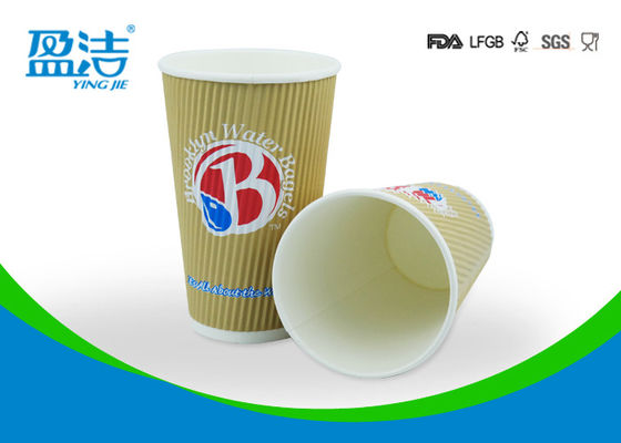 China ODM / OEM 16oz Ripple Paper Cups Three Layer Structure For Hot Beverage supplier
