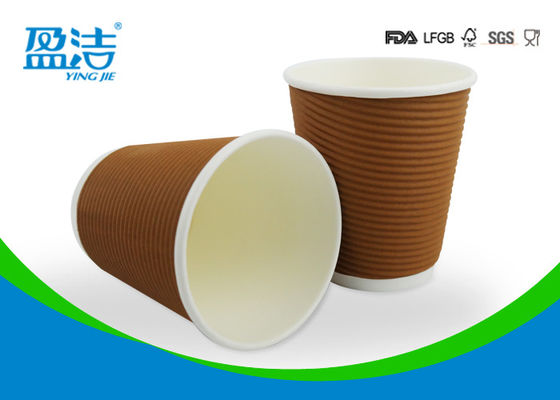 China 8oz Ripple Insulated Paper Cups Odourless Ink For Taking Away Cold Drinks supplier