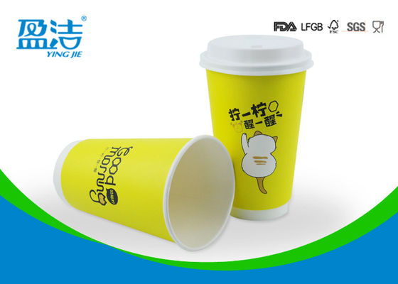 China Cold Juice Insulated Disposable Coffee Cups , 500ml Shinny Surface Recyclable Paper Cups supplier