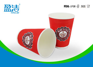 China Logo Printed 12oz Insulated Paper Cups SGS FDA Standard For Barbeque And Party supplier