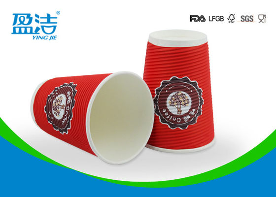 China Red Color Ripple Paper Coffee Cups 400ml 90x60x112mm Cup Size Portable Design supplier