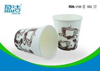 China Biodegradable Design Single Wall Paper Cups PE Coated With Outer Wall Printed supplier