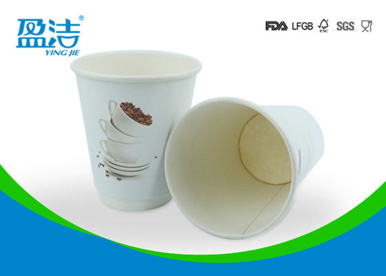 China Skid Resistant Insulated Disposable Coffee Cups , Wood Pulp Custom Printed Paper Cups supplier