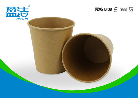 China Brown Kraft 7oz Disposable Coffee Cups With Lids , Durable Small Paper Coffee Cups supplier