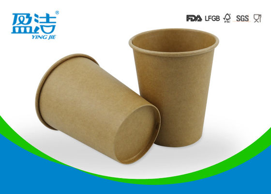 China Brown Kraft Mini Paper Coffee Cups , Taking Away Disposable Paper Coffee Cups supplier