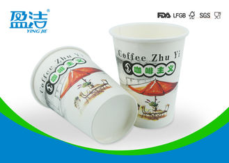 China Single Wall 12oz Disposable Coffee Cups , Smoothful Rim Paper Espresso Cups supplier