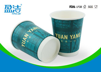 China 8oz Biodegradable Cold Drink Paper Cups Double Structure For Taking Away supplier