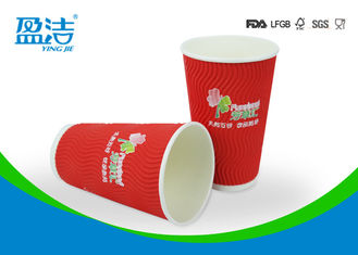China Printed Design Insulated Paper Cups 16oz With FDA LFGB EC Certificates supplier