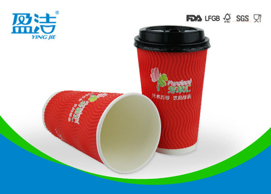 China Logo Design Hot Drink Paper Cups 500ml With White / Black Lids Available supplier