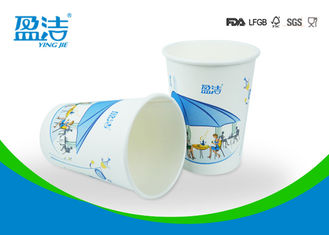 China No Smell Small Paper Cups , Insulated Paper Cups With Water Based Flexo Printing Ink supplier