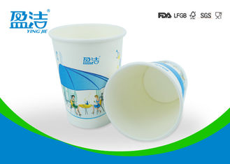 China 400ml Disposable Cold Drink Paper Cups OEM / ODM For Offices And Restaurants supplier