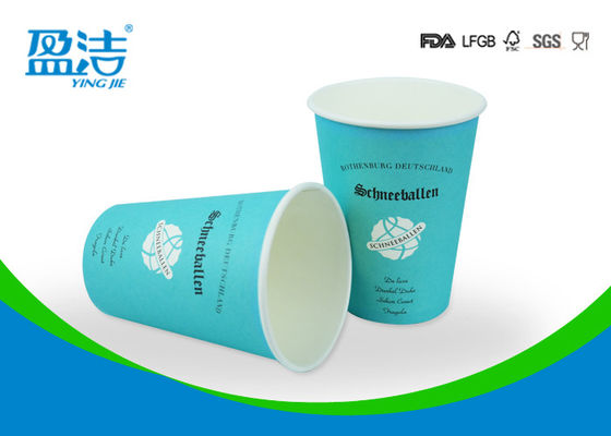 China OEM / ODM 400ml Vending Paper Cups 12oz Flexo Printing With Free Samples supplier
