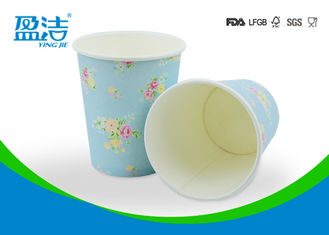 China Thick PE Layer Single Wall Paper Cups 300ml Preventing Leakage Effectively supplier