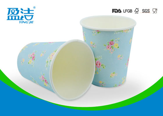 China Single Wall Disposable Hot Drink Cups , 8oz OEM Disposable Hot Drink Cups supplier