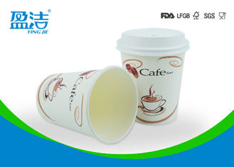 China Environmental Friendly Paper Coffee Cups With Lids , OEM / ODM Disposable Drinking Cups supplier