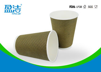 China 400ml Insulated Vending Paper Cups Taking Away With Strict Leakage Testing supplier
