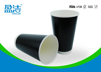 China Double Structure Insulated Coffee Cups , 500ml Paper Drinking Cups For Espresso supplier