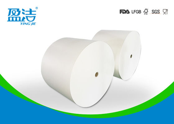 China Plain White Printed Paper Roll 12oz OEM / ODM With Single Wall PE Coated supplier