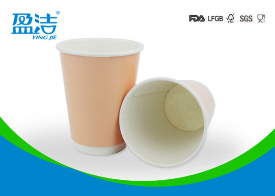 China Double Wall Insulated Disposable Paper Cups 12 OZ For Stores And Vending Machines supplier