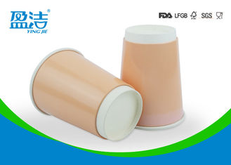 China Bulk Takeaway Disposable Paper Cups For Hot Drinks , Foodgrade Paper Coffee Cups With Lids supplier