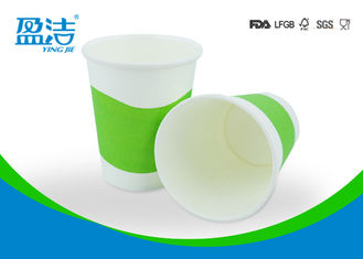 China Personal Design Printed Single Wall Paper Cups Odourless Smell SGS / FDA / LFGB supplier