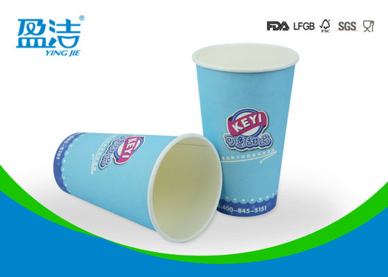 China 16oz Taking away Cold Drink Paper Cups 90x60x134mm For Iced Beverage supplier