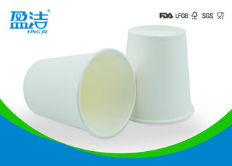 China Plain White 7oz Disposable Drinking Cups SGS FDA With Smoothful Round Rim supplier