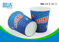 China PE Coated Insulated Paper Coffee Cups , 300ml FDA Disposable Drinking Cups factory
