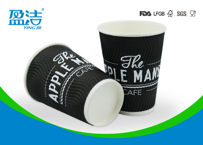 8oz Corrugated Hot Drink Paper Cups Heat Resistant With Food