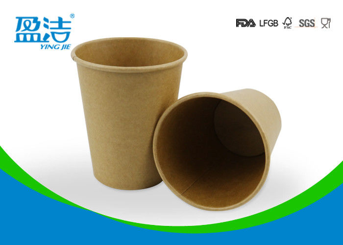 250ml Brown Kraft Large Paper Cups Degradable Bulk Disposable Coffee