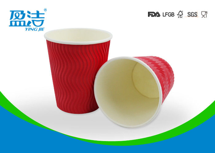 8oz Corrugated Disposable Coffee Cups With Lids Skid Resistant Hot Drink