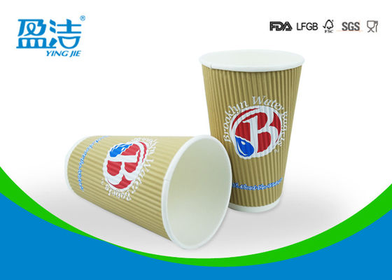 500ml Insulated Paper Cups Three Layer Structure With The Inner Most Wall PE Coated