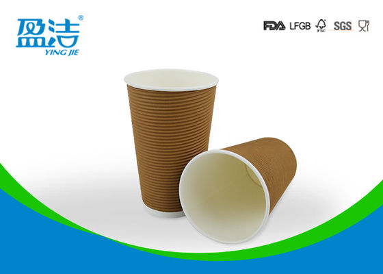 500ml Ripple Bulk Disposable Coffee Cups , Recyclable Paper Cups With Plastic Lids