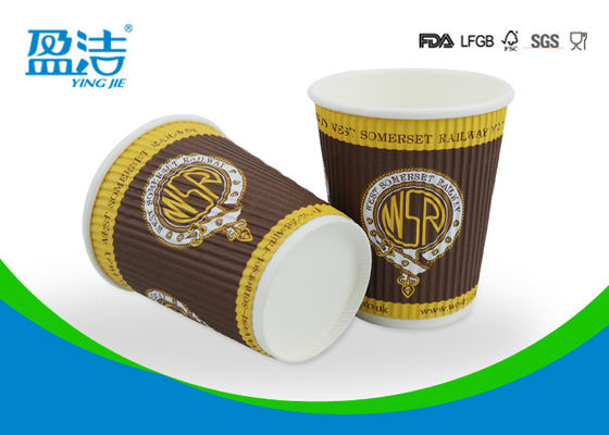 Ripple Paper Cups on sales - Quality Ripple Paper Cups supplier