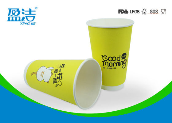 16oz Colored Double Wall Paper Cups SGS FDA LFGB EC Certificate Quick Delivery