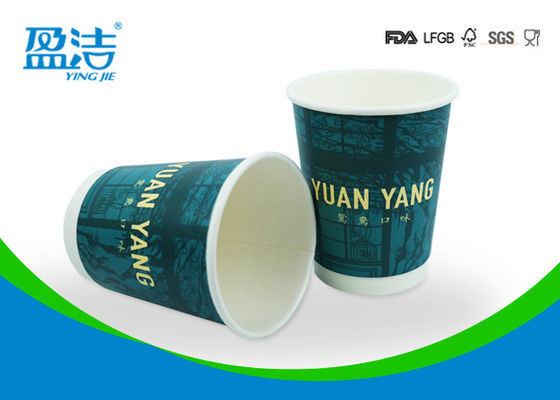 300ml Color Printed Disposable Coffee Cups , Heat Insulated Bulk Paper Cups