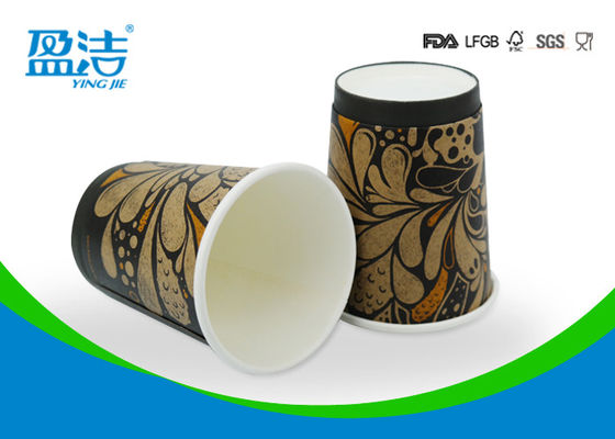 Logo Printed 8oz Vending Paper Cups Heat Resistant With White PS Lids