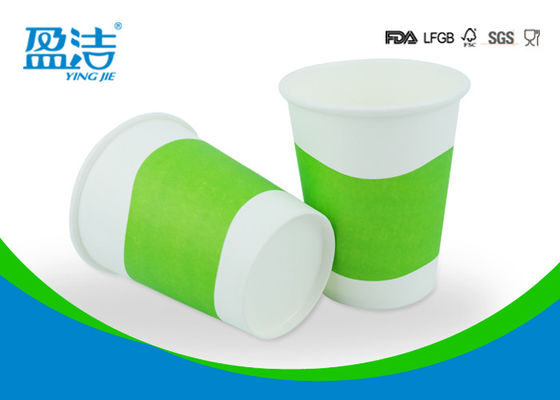 OEM / ODM Disposable Paper Cups 9oz Odourless Smell With Smoothful Round Rim
