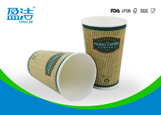 Flexo Printing 16oz Coffee Paper Cups 500ml With QC Random Inspection