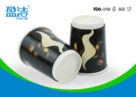 Customized Printed Double Walled Disposable Coffee Cups With White Lids